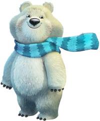 2014 Polar Bear